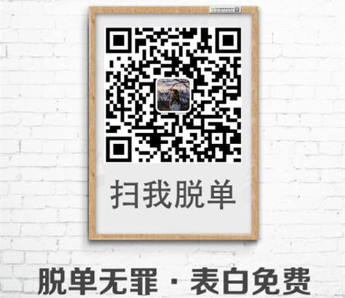 1510642655528_副本.jpg