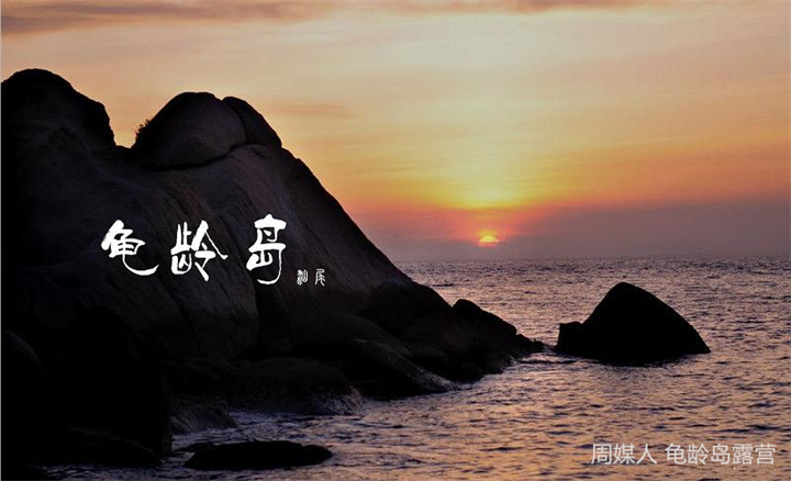 src=http___img3.doubanio.com_view_photo_l_public_p2049065705.jpg&refer=http___img3.doubanio.jpg